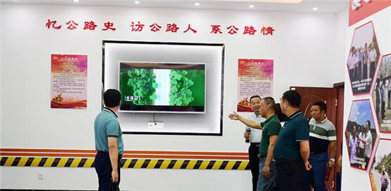 江西安福公路分局接受省公路系统基层党支部规范化建设示范点考核