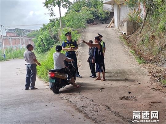 广西高速公路发展中心玉林分中心藤县大队积极开展法制宣传工作