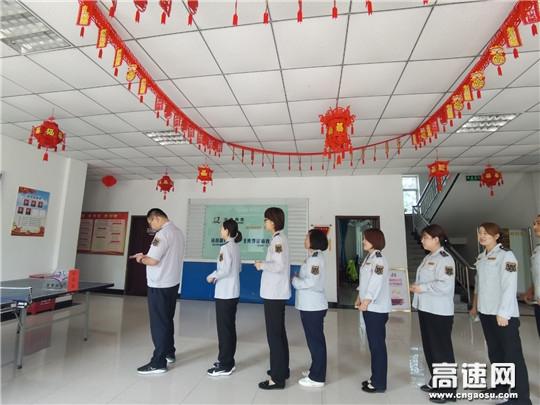 甘肃高速泾川所罗汉洞收费站积极开展爱心捐款活动