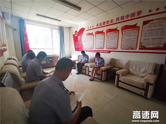 """山西高速霍州西党支部召开""""铭记历史,勿忘国耻""""主题活动"""