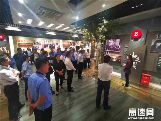 陕西交通集团吴靖分公司赴红色教育基地开展廉政警示教育