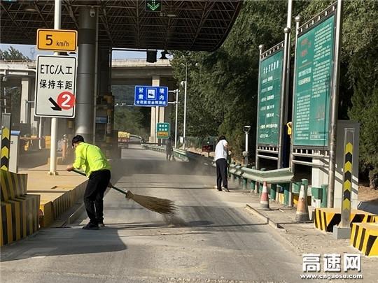 甘肃高速泾川所长庆桥收费站组织职工开展环境治理