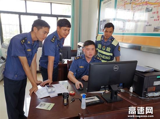 广西高速公路发展中心玉林分中心博白大队到合浦大队开展业务学习交流