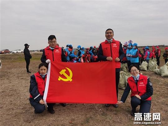 内蒙古公投海拉尔北通行费收费所志愿者参加世界清洁地球日净滩大型环保公益活动