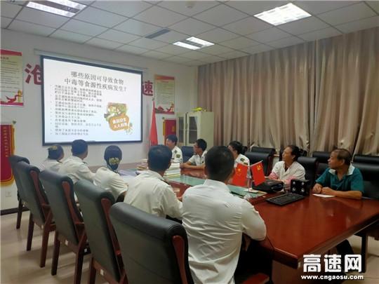 河北沧廊(京沪)高速开发区收费站开展食品安全健康进站区活动