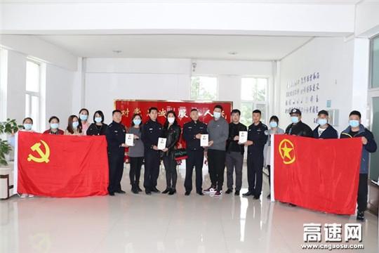 内蒙古公投公司呼伦贝尔分公司机关党支部开展捐赠助读主题党团日活动