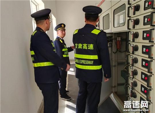 甘肃高速泾川西收费站开展国庆安全大检查活动