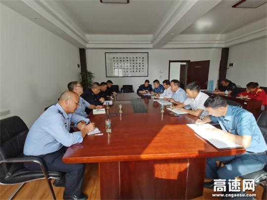 """陕西高速西汉分公司宁陕管理所全力备战""""双节""""安全保畅工作"""
