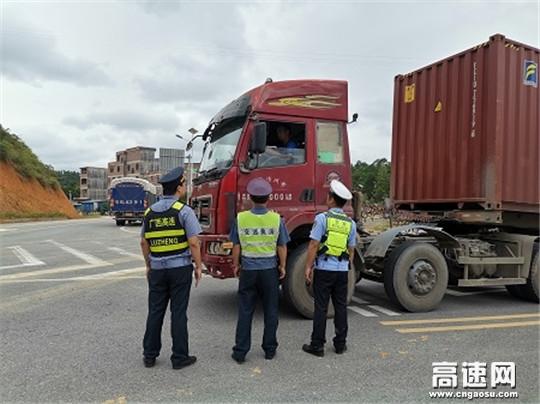 广西壮族自治区高速公路发展中心玉林分中心平南大队联合开展治超专项整治行动