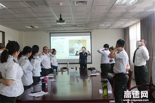 河北高速集团石安分公司栾城东站开展健康教育知识讲座