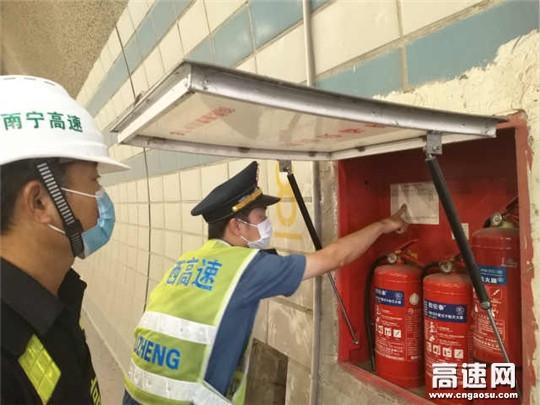 广西南宁高速马山路政执法大队为辖区道路安全畅通筑牢安全防线