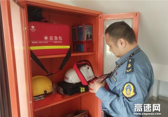 湖北高速黄黄支队第三大队开展节前安全生产检查治理工作