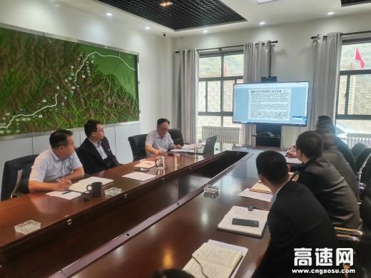 陕西西汉分公司宁陕管理所联合地方纪委开展节前廉洁教育活动