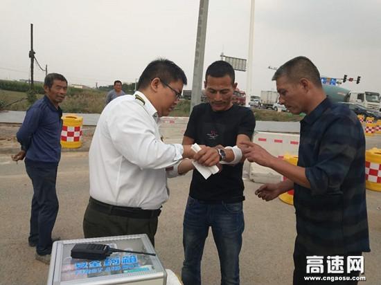 河北沧廊(京沪)高速开发区收费站 迅速开启生命通道 守护司乘幸福生活