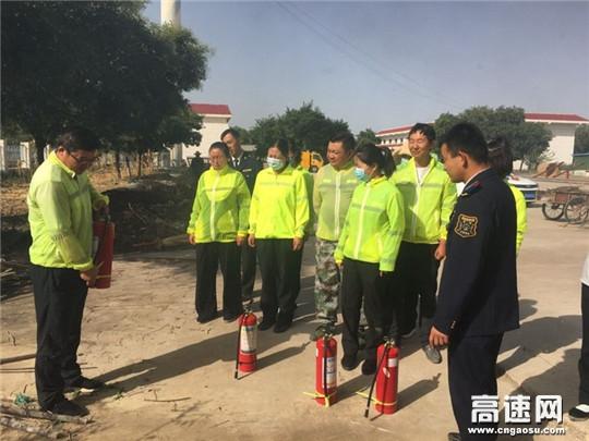 甘肃山临收费所老寺庙收费站开展消防应急演练活动