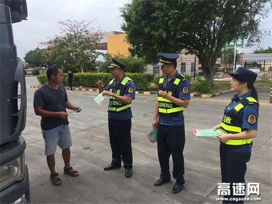 广西合浦高速路政积极开展扫黑除恶专项斗争宣传活动