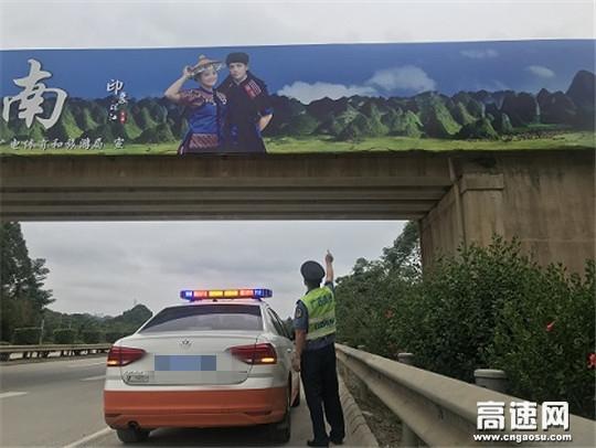 广西高速公路发展中心南宁分中心武鸣路政执法大队开展辖区�h路许可项目检查