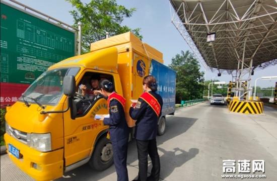 甘肃高速泾川所白水收费站积极开展ETC安装推广宣传工作