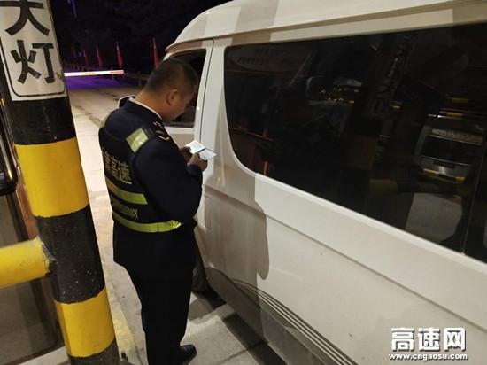 甘肃高速罗汉洞收费站成功拦截逃费车辆