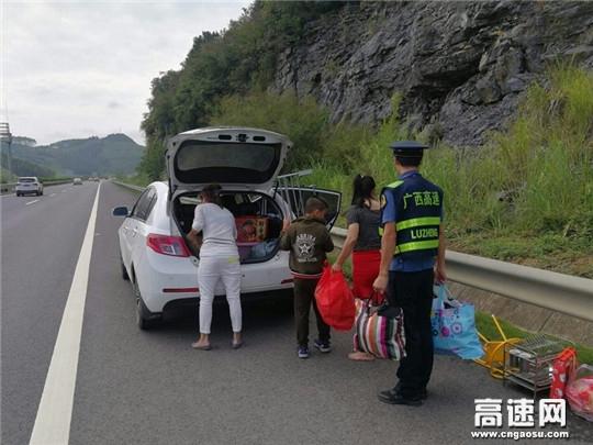 """广西高速柳州分中心象州路政执法一大队充分展示""""阳光路政""""良好形象"""