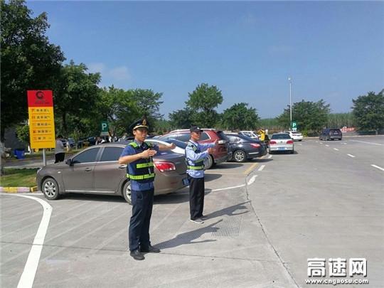 广西高速柳州分中心象州路政执法一大队节日期间坚守岗位保畅通