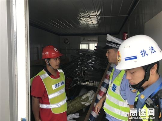 广西高速十三大队联合路政等部门开展国庆中秋节前施救设备检查