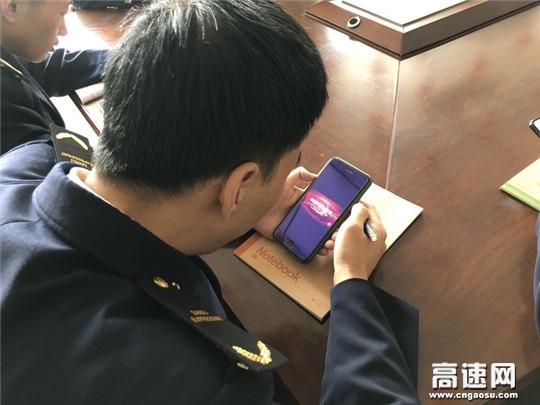 甘肃高速庆城所合水收费站学习民法典公开课