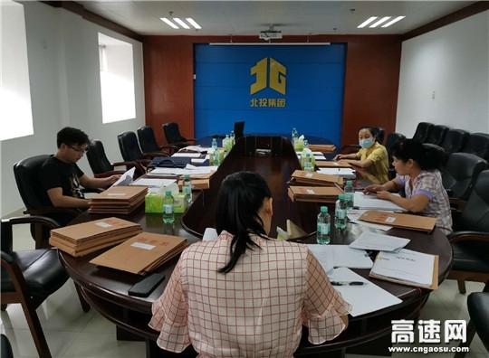 广西北投集团沿海高速分公司钦州管理处积极配合上级分公司开展专项检查