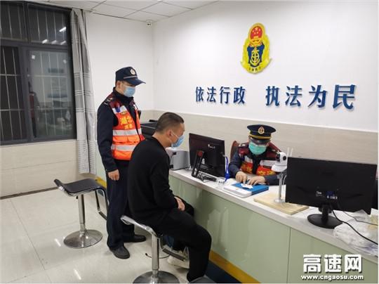 彝族小伙子紧急求助 高速路政部门倾力相助