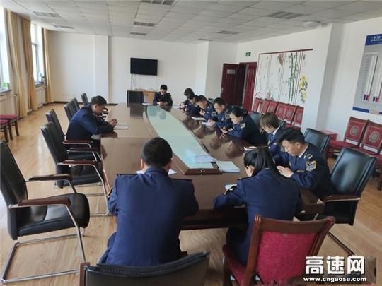 甘肃高速庆城所老城收费站组织职工观看学习《民法典》公开课