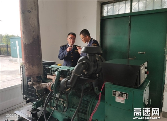 """甘肃高速泾川所白水收费站""""四加强""""做好节假日防汛工作"""