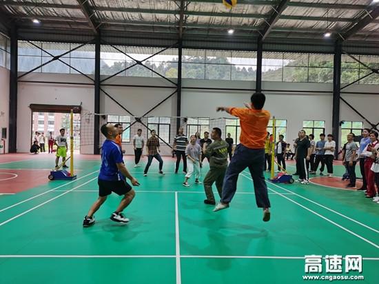 广西柳州分中心东兰大队与东兰分公司组织开展气排球比赛