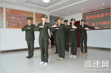 河北沧廊(京沪)高速姚官屯收费站开展肢体礼仪培训活动