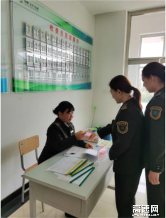 河北沧廊(京沪)高速孟村西收费站多措并举抗击疫情