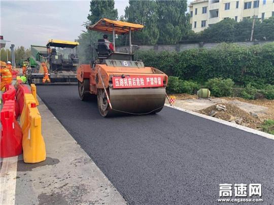 浙江顺畅养护杭新景率先完成杨林收费站拓宽土建改造施工