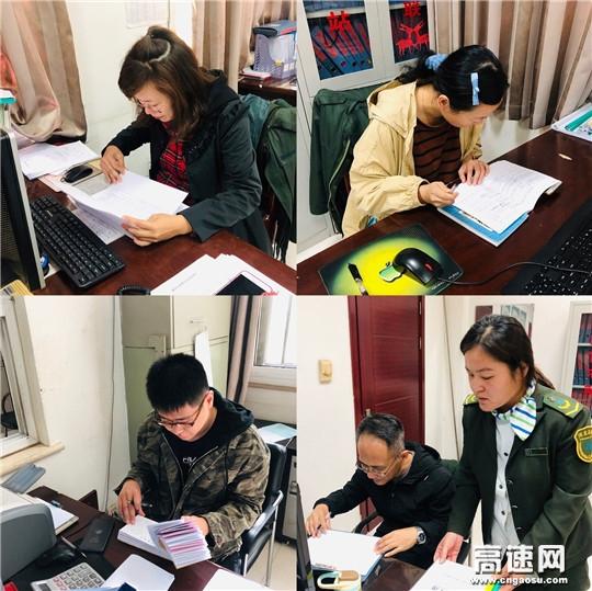 河北沧廊(京沪)高速姚官屯收费站积极参加季度星级收费站考核工作
