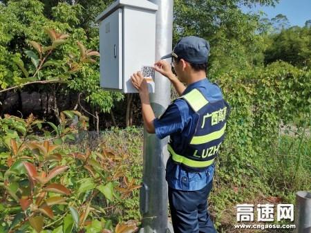 """广西玉林高速公路平南大队积极推进""""互联网+服务""""网站建设"""