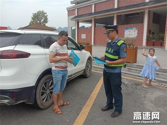 """广西高速柳州分中心东兰大队积极开展""""信用交通伴行你我""""主题宣传活动"""