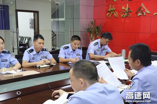 广西公安厅高速公路管理支队十三大队召开第三季度队伍风险隐患排查分析会