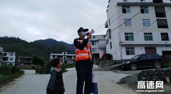 湖北高速路政汉十支队谷竹二大队秋季安全法制宣传深入人心