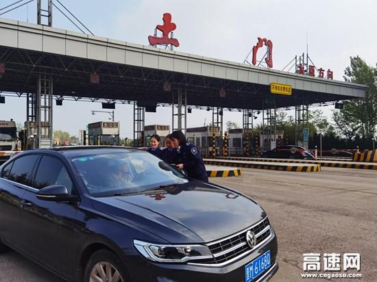山西临汾土门收费站组织开展信用交通主题宣传日活动