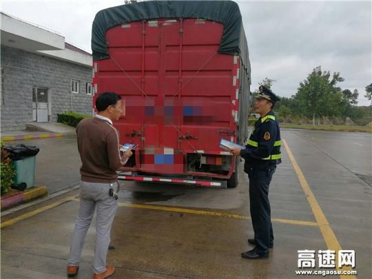广西高速公路发展中心柳州分中心象州路政执法一大队在辖区开展信用交通宣传