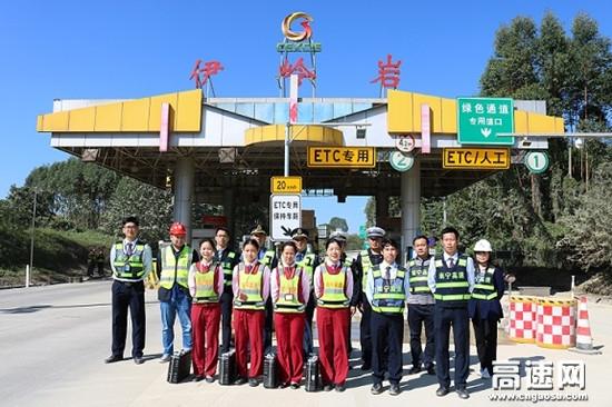 G75兰海高速伊岭岩收费站今日起封闭施工过往车辆请绕行