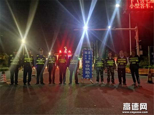 广西高速公路发展中心玉林分中心平南大队联合多部门开展治超专项行动