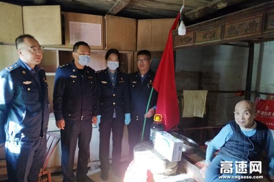 湖北高速黄黄支队第三大队党员干部进社区走访慰问困难群众活动