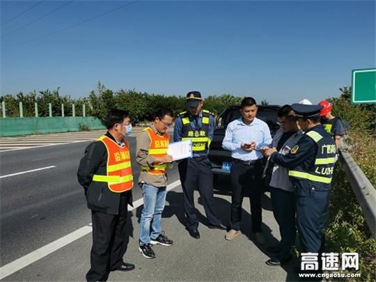 广西玉林高速公路分中心合浦路政大队对辖区涉路施工许可方案进行现场勘验
