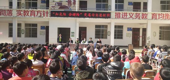 广西柳州高速公路路警企联手走进校园开展交通安全法制宣传活动