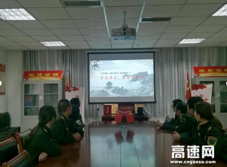 河北沧廊(京沪)高速孟村西收费站开展九九重阳节观影活动
