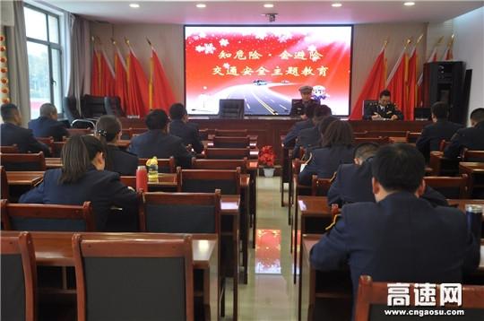 甘肃临渭高速渭源所联合渭源县公安交警大队开展交通安全主题教育活动