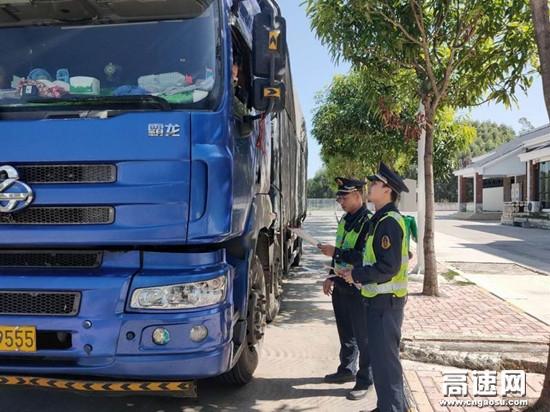 广西高速公路百色分中心平果路政执法二大队开展扫黑除恶主题宣传活动